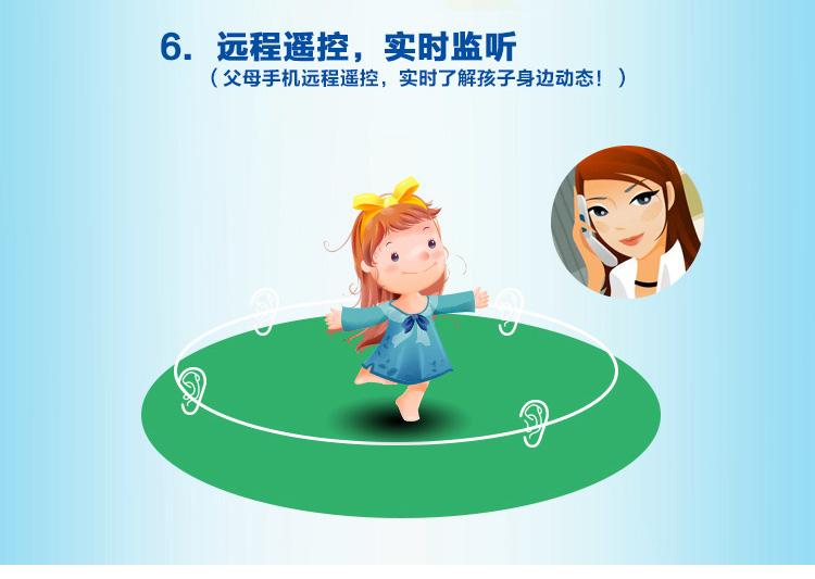 儿童定位手表手机电话学生小孩gps追踪跟踪器智能