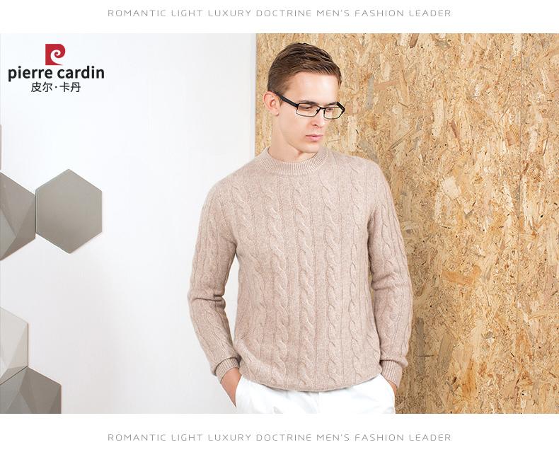Áo len lông cừu nam Pierre Cardin 2017 180XL70 80KG WA87021 - ảnh 11