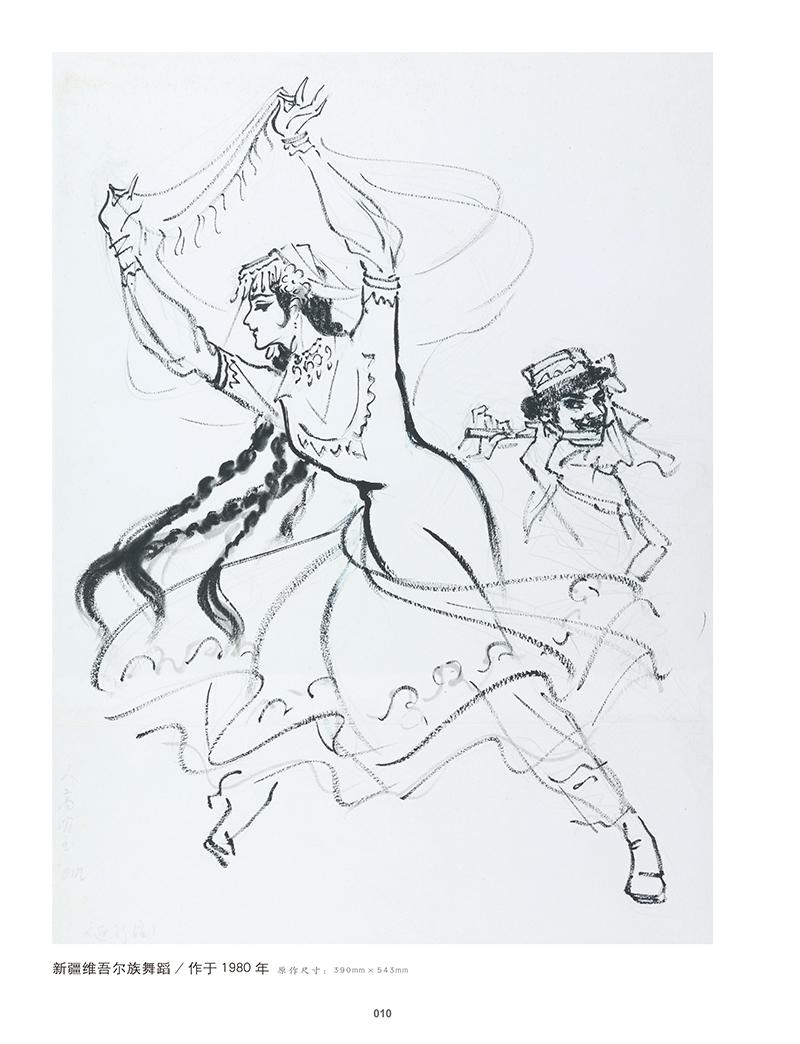 墨线舞衣:李克瑜舞台速写与服装设计作品集 演出服装设计手绘 戏剧图片