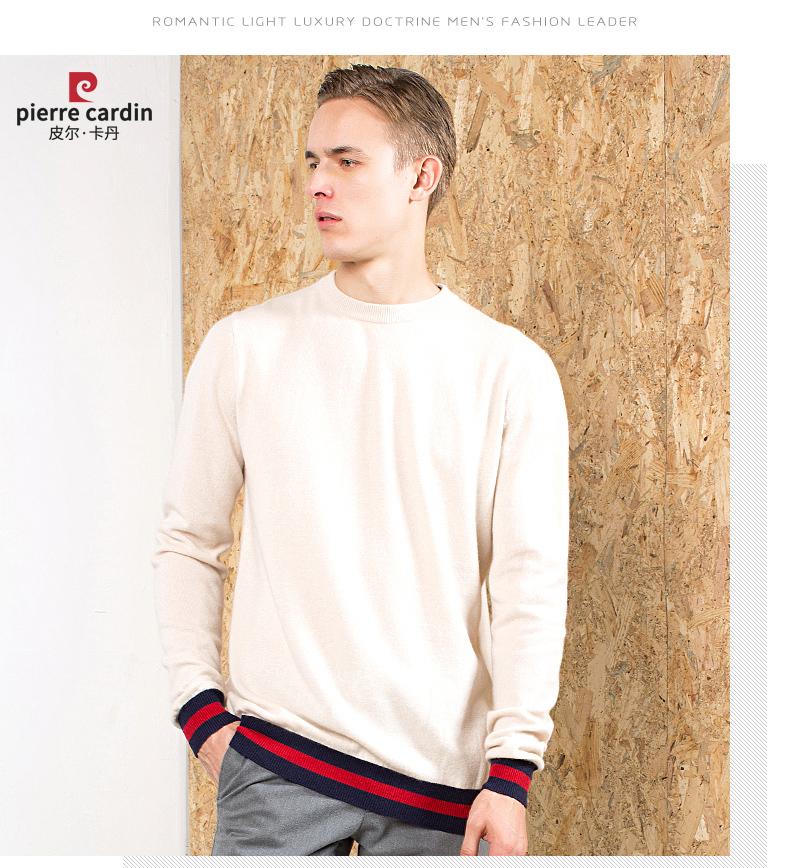 Áo len lông cừu nam Pierre Cardin 2017 175L65 70KG WA096 - ảnh 21