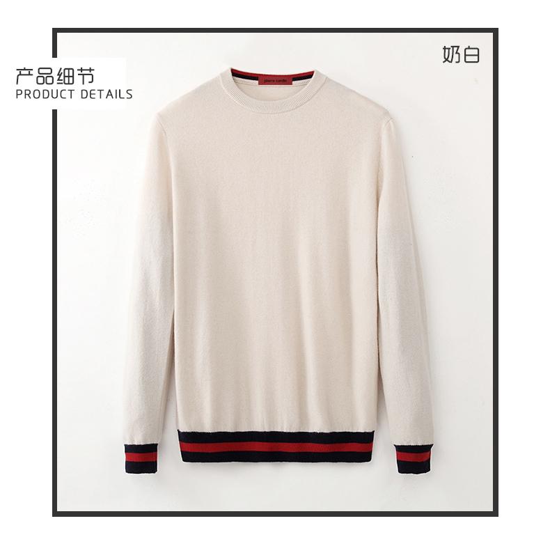 Áo len lông cừu nam Pierre Cardin 2017 175L65 70KG WA096 - ảnh 8