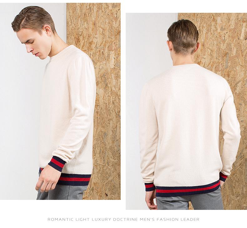 Áo len lông cừu nam Pierre Cardin 2017 175L65 70KG WA096 - ảnh 23