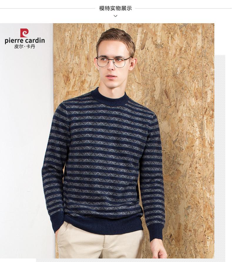 Áo len lông cừu nam Pierre Cardin 2017 1852XL80 90KG WA87025 - ảnh 10