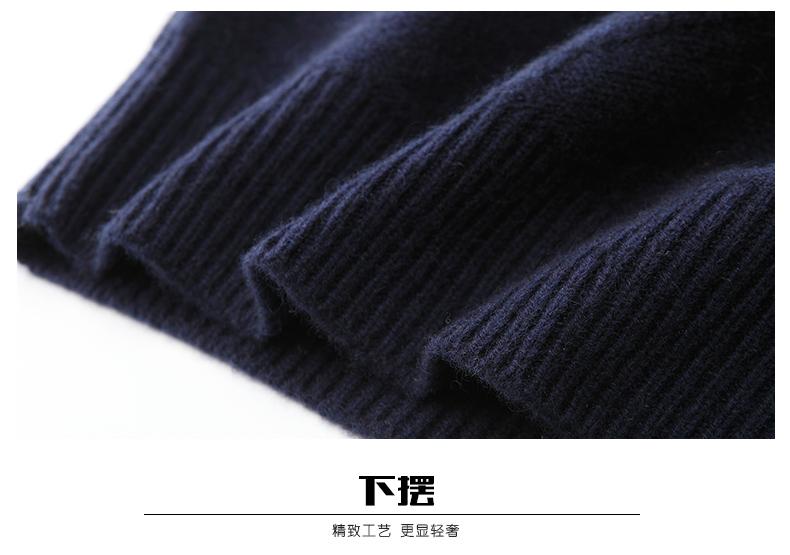 Áo len lông cừu nam Pierre Cardin 1002017 175L6570KG WA86158 - ảnh 23