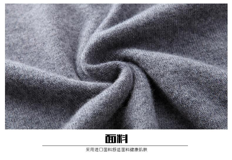 Áo len lông cừu nam Pierre Cardin T2017 180XL70 80KG XHDX-1 - ảnh 18
