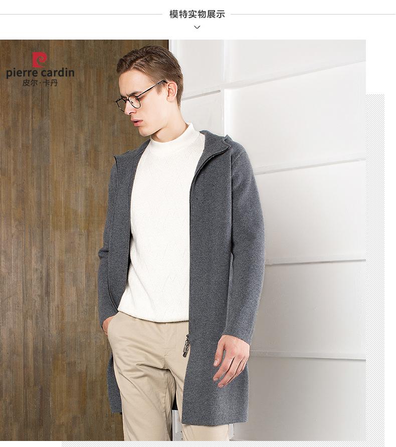 Áo len lông cừu nam Pierre Cardin 2017 180XL70 80KG WA78211 - ảnh 11