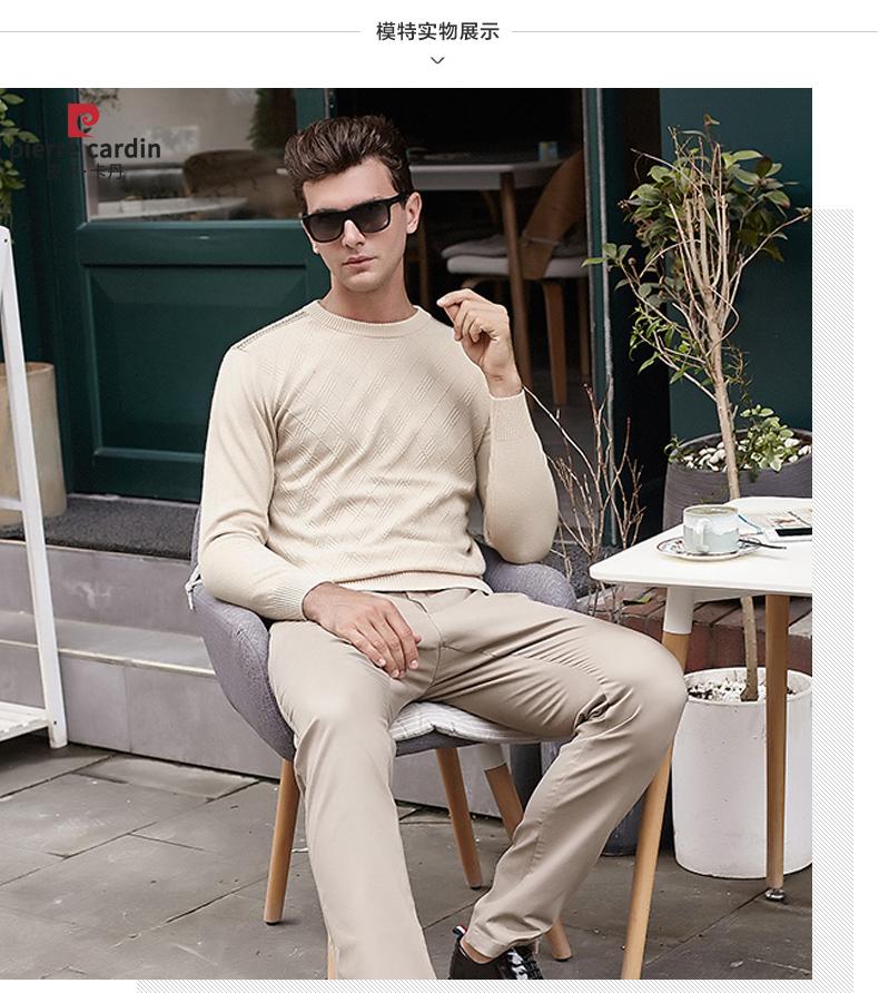 Áo len lông cừu nam Pierre Cardin 2017 180XL70 80KG YR001 - ảnh 12