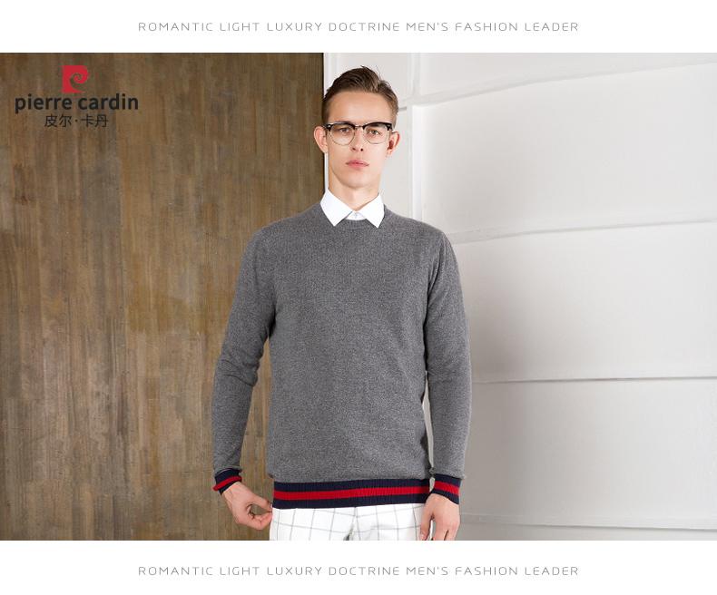 Áo len lông cừu nam Pierre Cardin 2017 175L65 70KG WA096 - ảnh 16