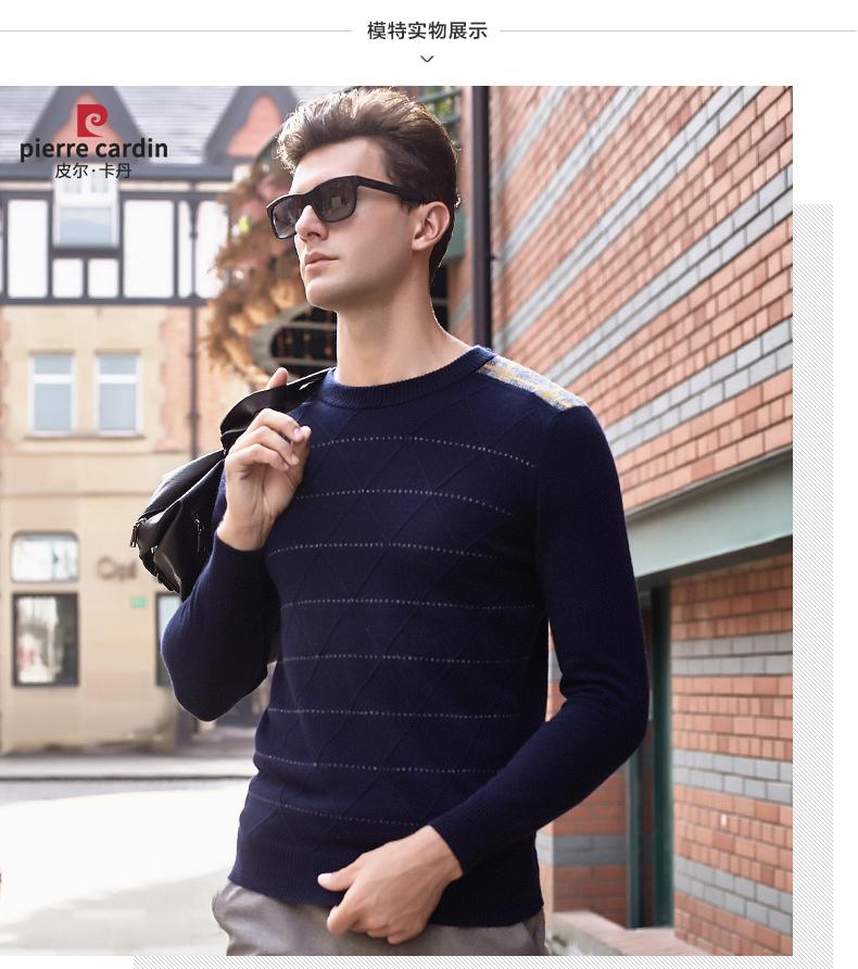 Áo len lông cừu nam Pierre Cardin 2017 170M55 65KG YR003 - ảnh 11