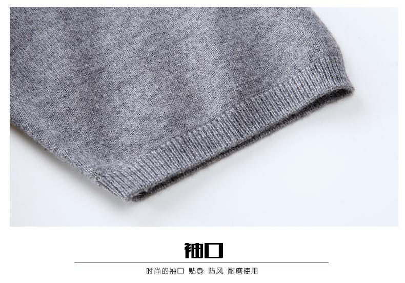 Áo len lông cừu nam Pierre Cardin T2017 180XL70 80KG XHDX-1 - ảnh 16