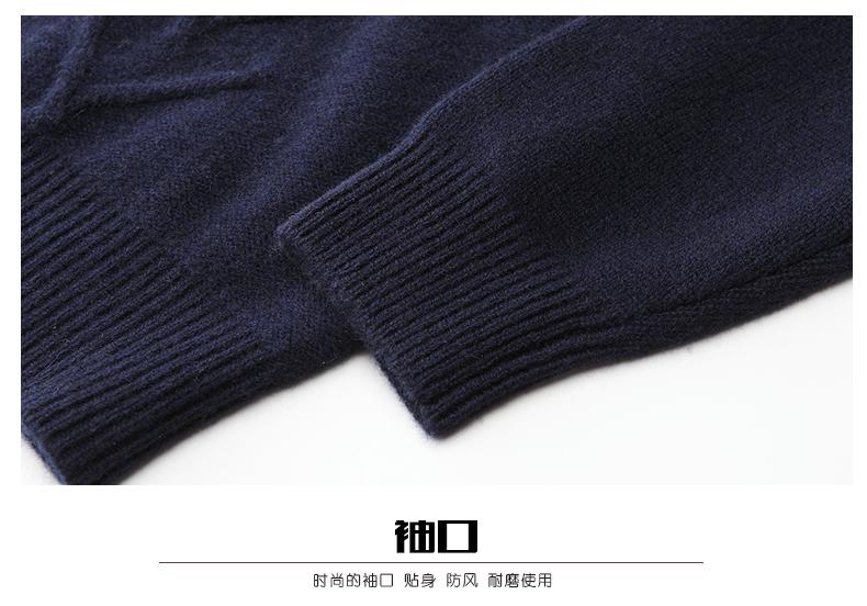 Áo len lông cừu nam Pierre Cardin 1002017 175L6570KG WA86158 - ảnh 22