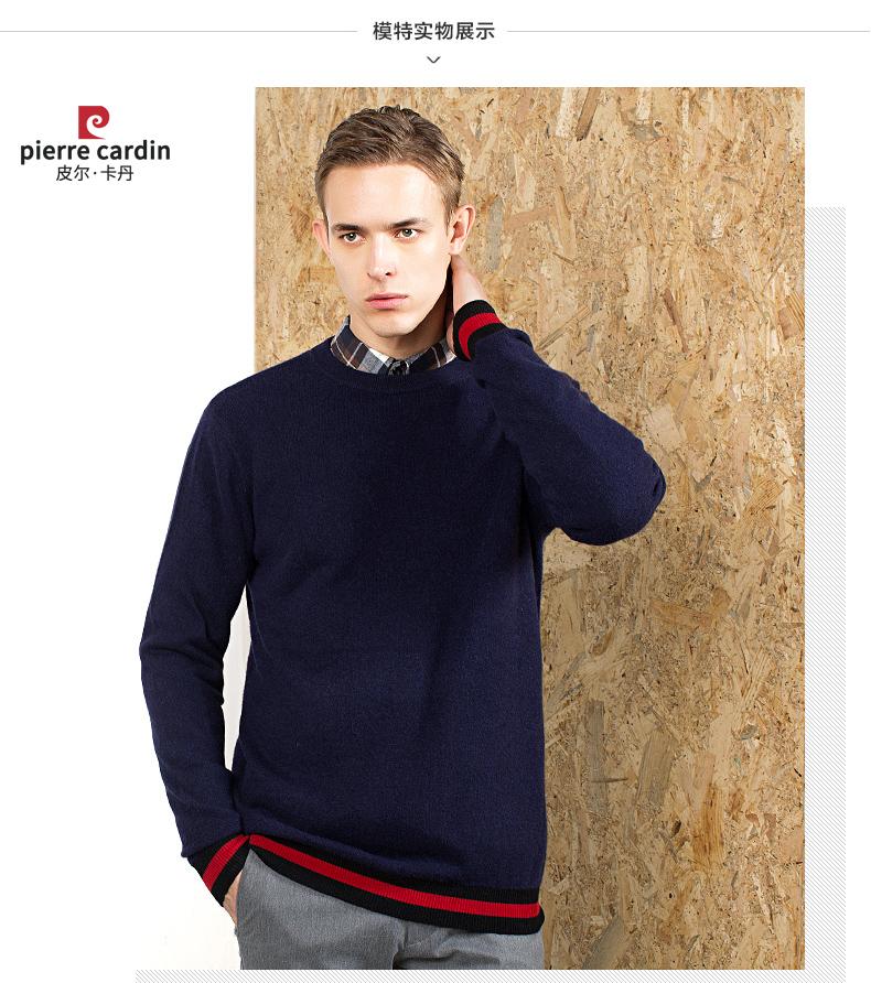 Áo len lông cừu nam Pierre Cardin 2017 175L65 70KG WA096 - ảnh 12