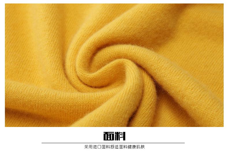 Áo len lông cừu nam Pierre Cardin 2017 180XL70 80KG YR006 - ảnh 36