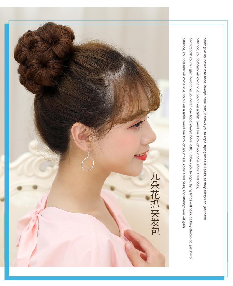 美凡(meifan) 假发女发圈丸子头饰仿真古装蓬松爪夹九