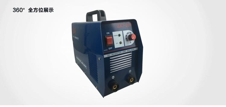 东成电焊机ZX7-250直流双电压电焊机220V图片二