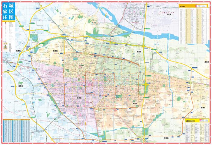 2015石家庄city城市地图图片