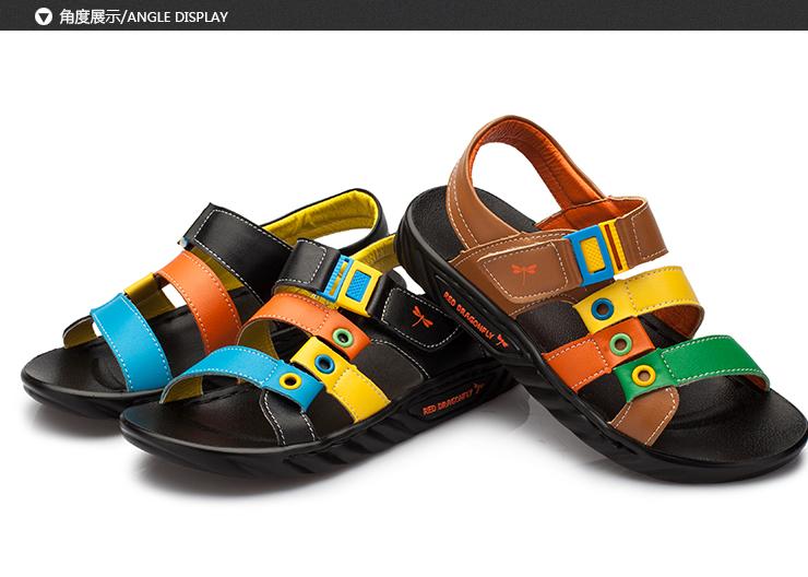 红蜻蜓童鞋2015新款儿童凉鞋