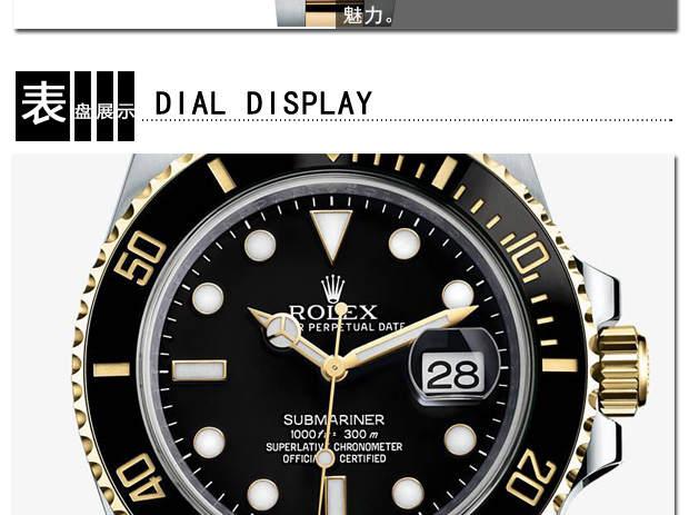 劳力士手表:劳力士手表多少钱