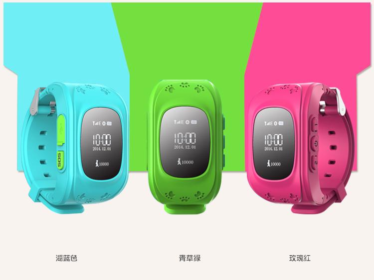 亦青藤儿童定位手表手机电话学生小孩gps追踪跟踪器