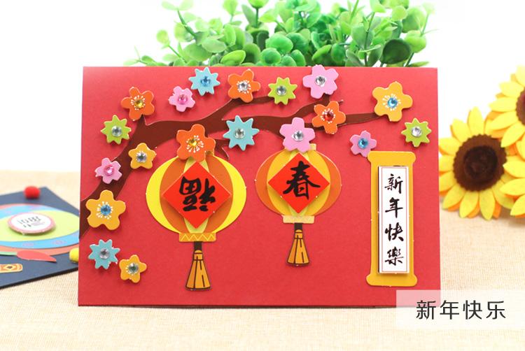 幼儿园手工立体贺卡diy制作材料包 儿童创意新年贺卡节日生日礼物卡片