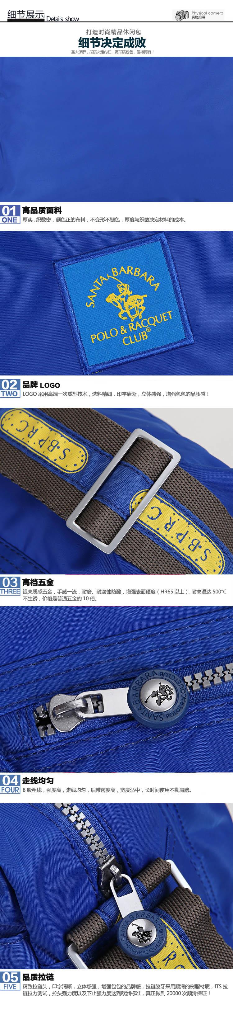 圣大保罗polo 男包单肩运动尼龙帆布包休闲斜挎包 防水小随身包大