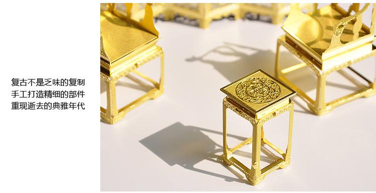 3D立体拼图 金属拼图 复古家具套装 拼装模型玩具DIY益智儿童成人拼