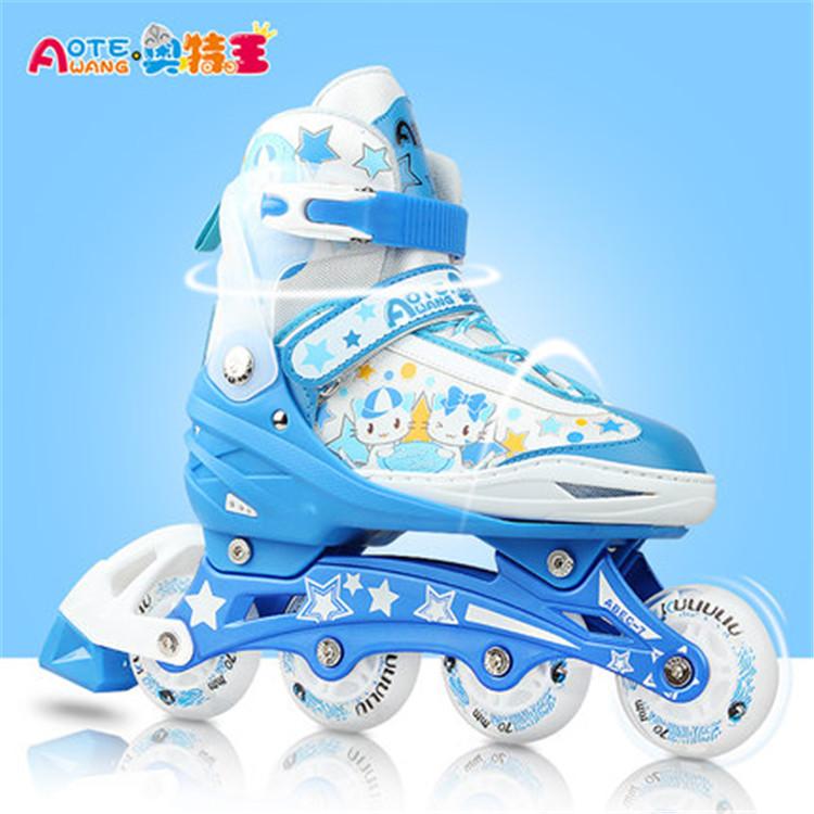 奥特王溜冰鞋儿童全套旱冰鞋男滑冰鞋女直排轮可调鞋