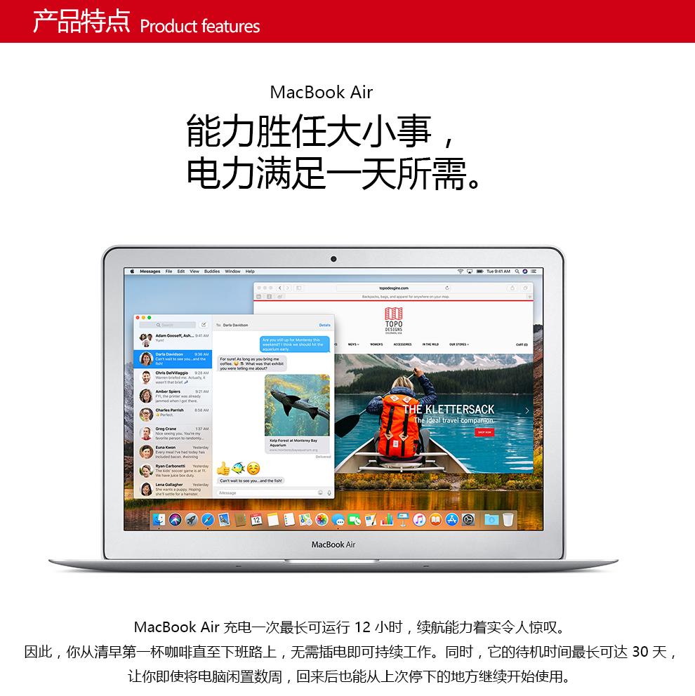 Apple MacBook Air 笔记本电脑 13.3英寸 详情页