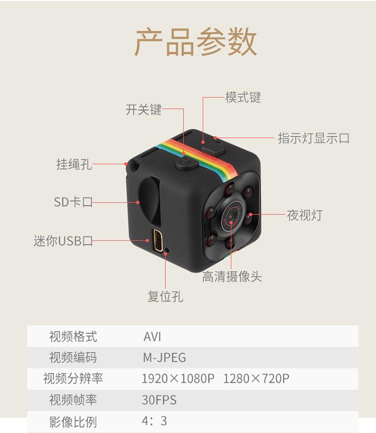 针孔相机可以在哪里出售?谁知道在哪里可以买到微型WiFi针孔相机?