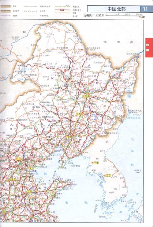 中国公路网交通地图册2011版 旅游科技 李宗顺张冬梅主编 正版图书