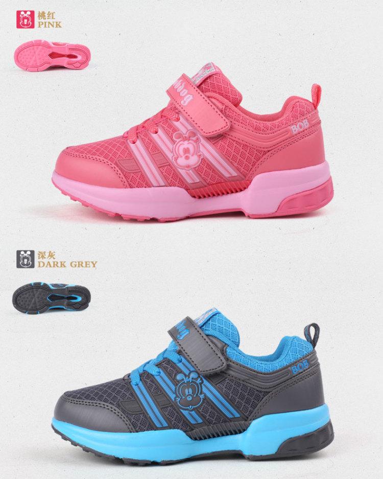 休闲鞋儿童网鞋鞋