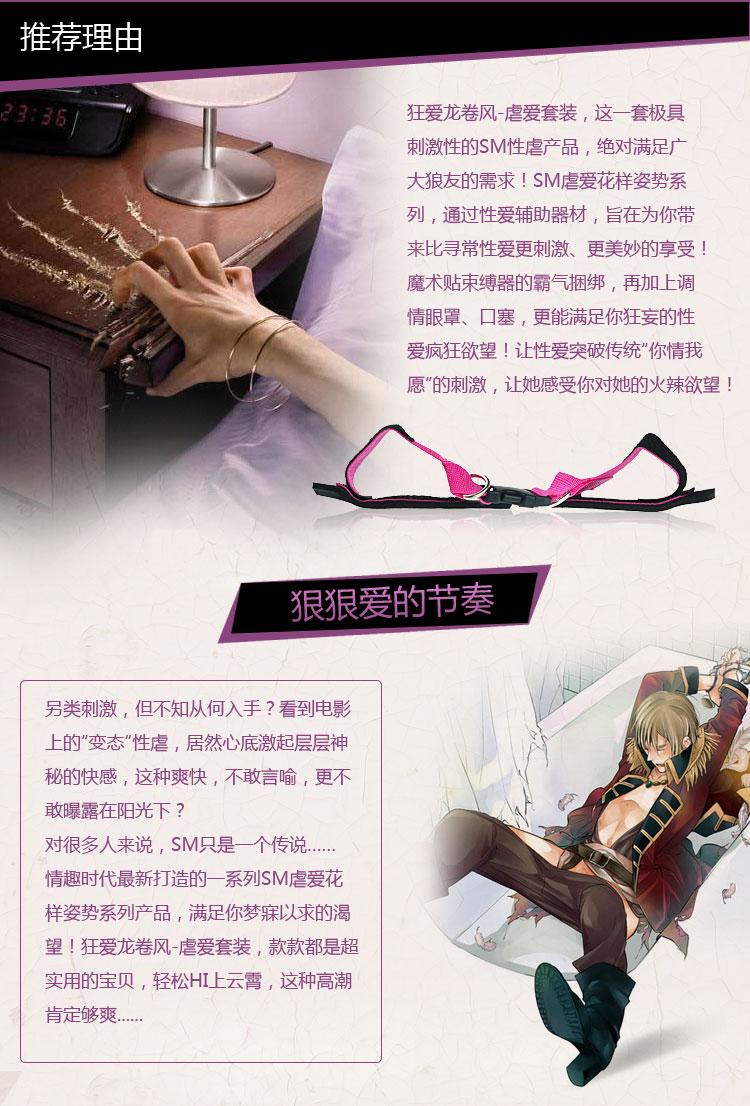 成人用品sm情趣用品sm大全激情用品女用狼牙环护士图片另类服装情趣图片