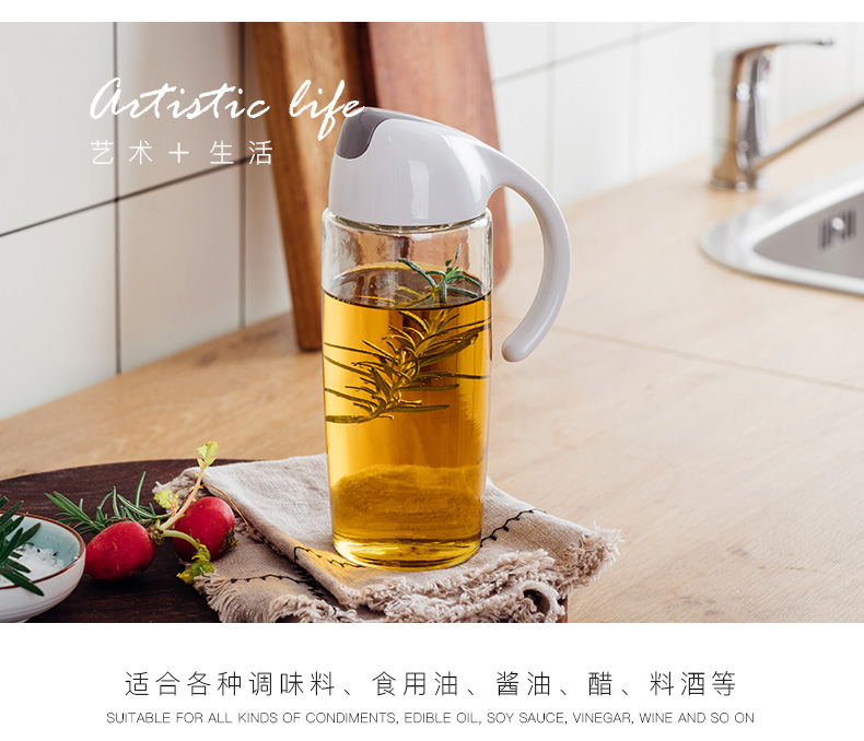 arid艺术+生活适合各种调味料、食用油、酱油、醋、料酒等SUITABLE FOR ALL KINDS OF CONDIMENTS, EDIBLE OIL, SOY SAUCE, VINEGAR, WINE AND SO OI-推好价 | 品质生活 精选好价