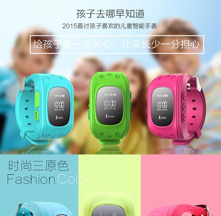 儿童智能手表手机