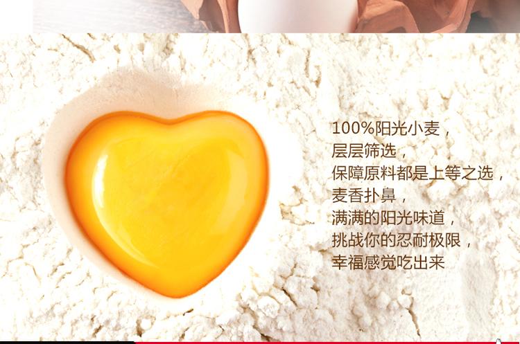 盼盼梅尼耶干蛋糕柠檬味面包干1000g早餐饼