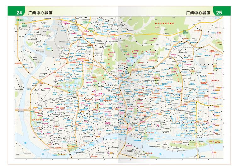 广东和广西海南福建湖南江西高速公路及城乡公路网地图册(2015)图片
