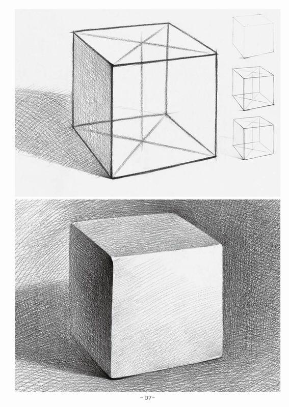 步骤规范详尽,范画简单易学,可以帮助初学者迅速熟悉和掌握素描几何体