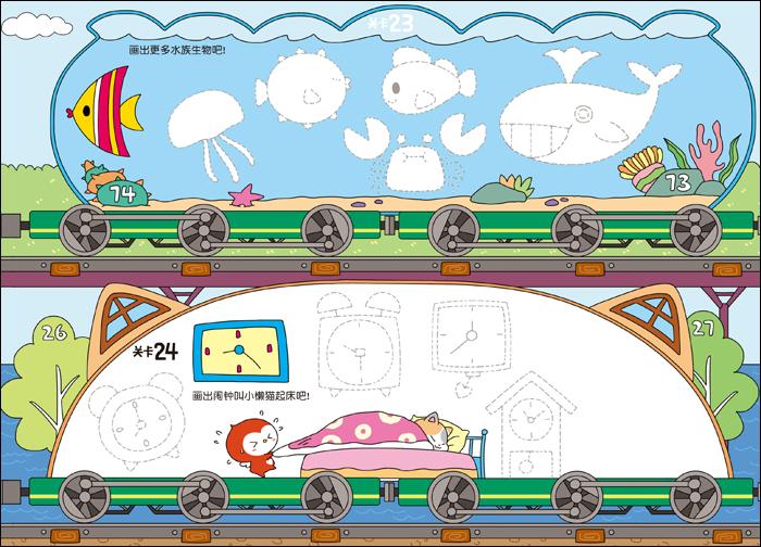 快乐简笔画教室100节神奇小火车 飞乐鸟kids图片