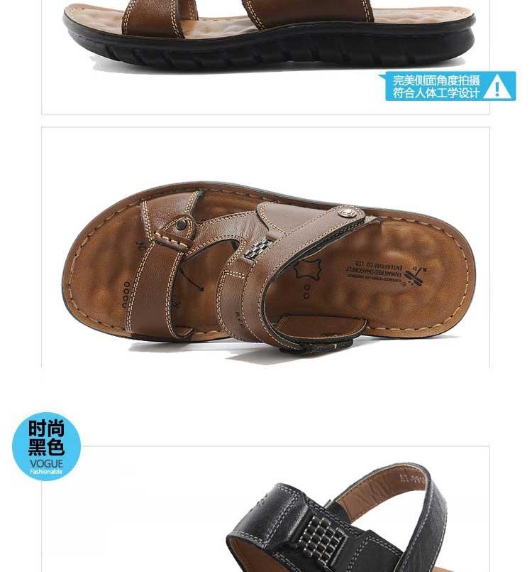 男士凉鞋沙滩鞋拖鞋
