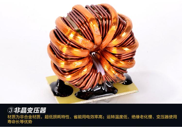东成电焊机ZX7-250直流双电压电焊机220V图片九