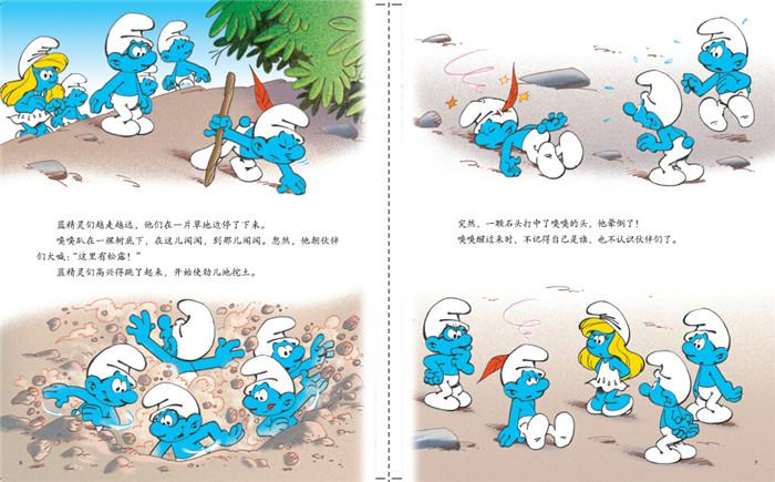 蓝精灵图画故事书合订本图片