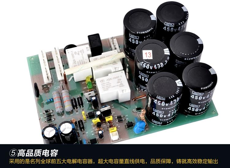 东成电焊机ZX7-250直流双电压电焊机220V图片十一