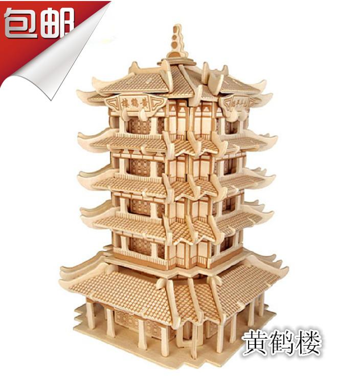 动手拼插积木木质 立体 拼图模型3 中国四大名楼动手拼插积木木质