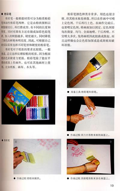 还提供实案设计,具体包括了:手绘pop广告的制作流程,pop版式设计的图片