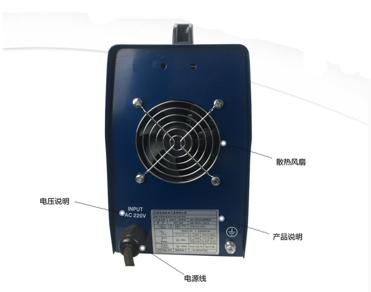 东成电焊机ZX7-250直流双电压电焊机220V图片六
