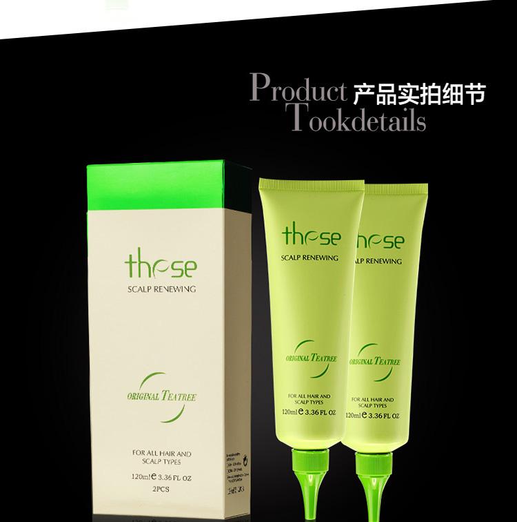 陶丝头皮护理_小宇美发沙龙仅988元陶丝头皮、头发护理套餐