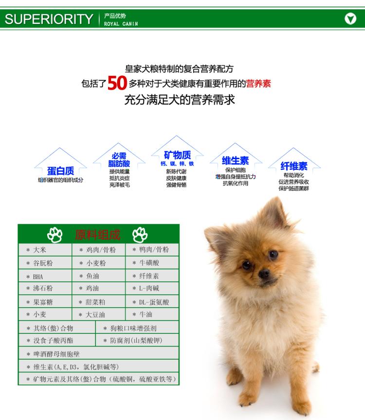 金毛吃什么狗粮便宜又好_狗粮价格最便宜的10个_a3狗粮为什么那么便宜