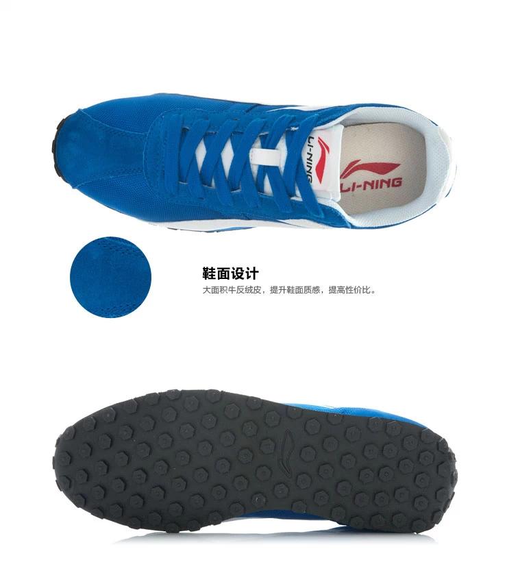 李宁阿甘鞋休闲板鞋男鞋2014秋季新款运动鞋复古休闲