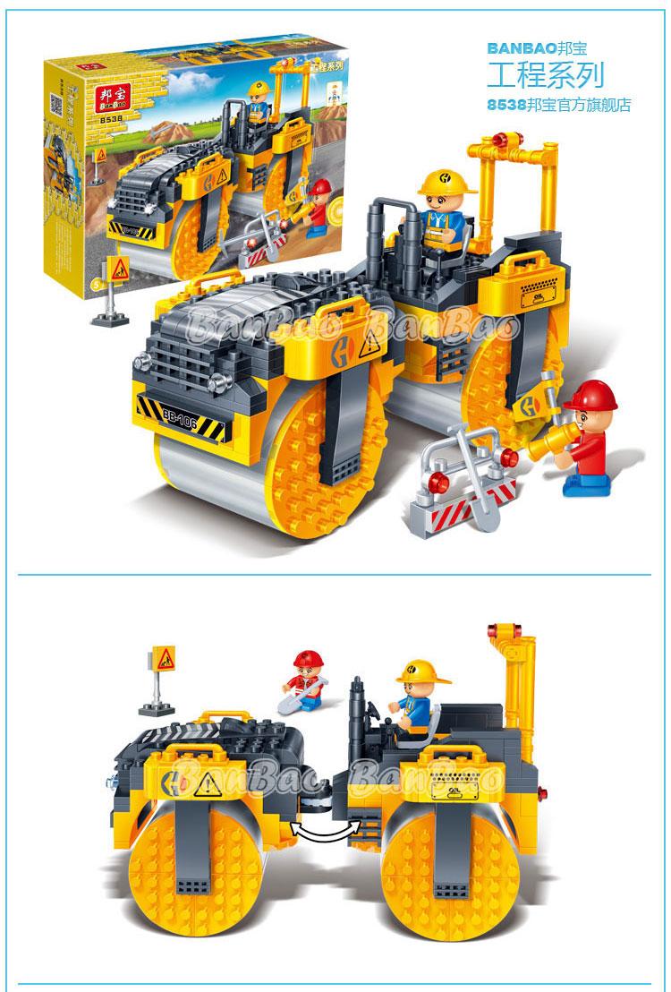 拼装玩具邦宝电话拼装积木益智玩具工程男孩益智积木后宫玩具装载机场景熊的五夜工程礼品图片