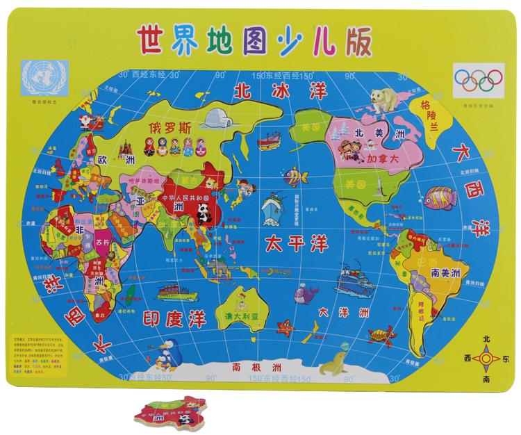乐优右脑 中国 世界地图 木制拼地图玩具 积木拼